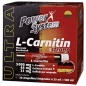 Power system L-carnitine strong 25 ml 3000mg